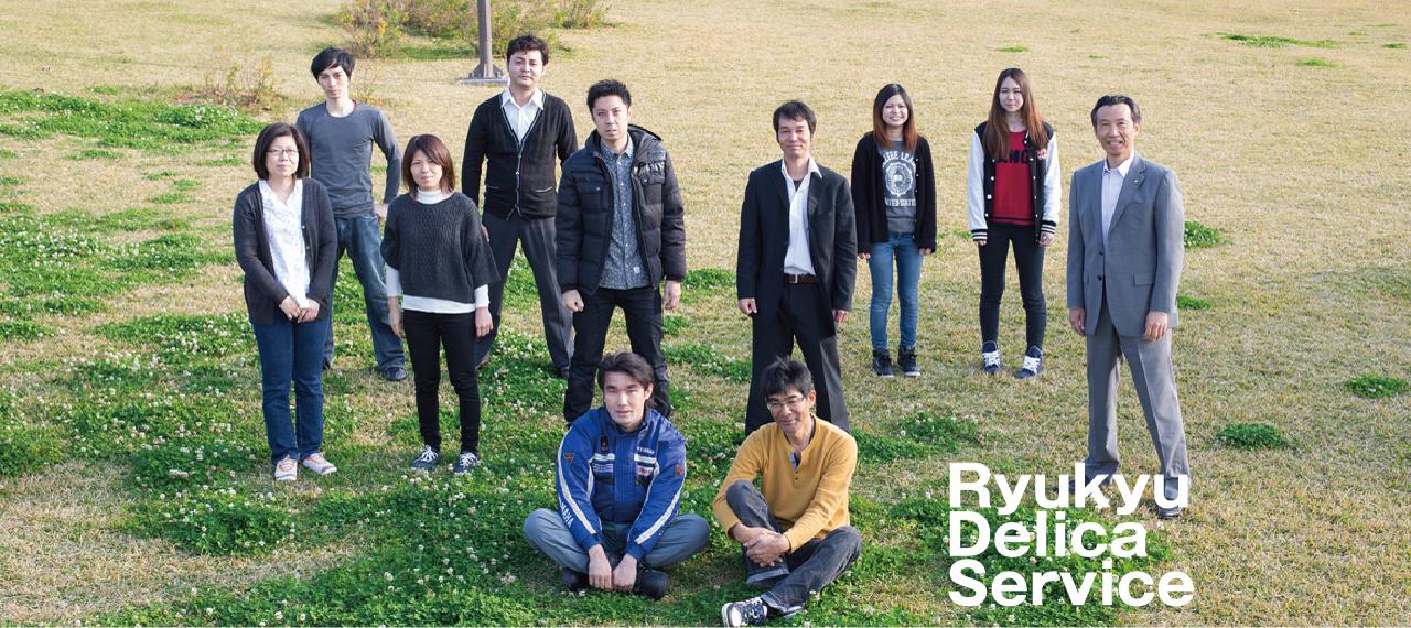 Ryukyu Delica Service